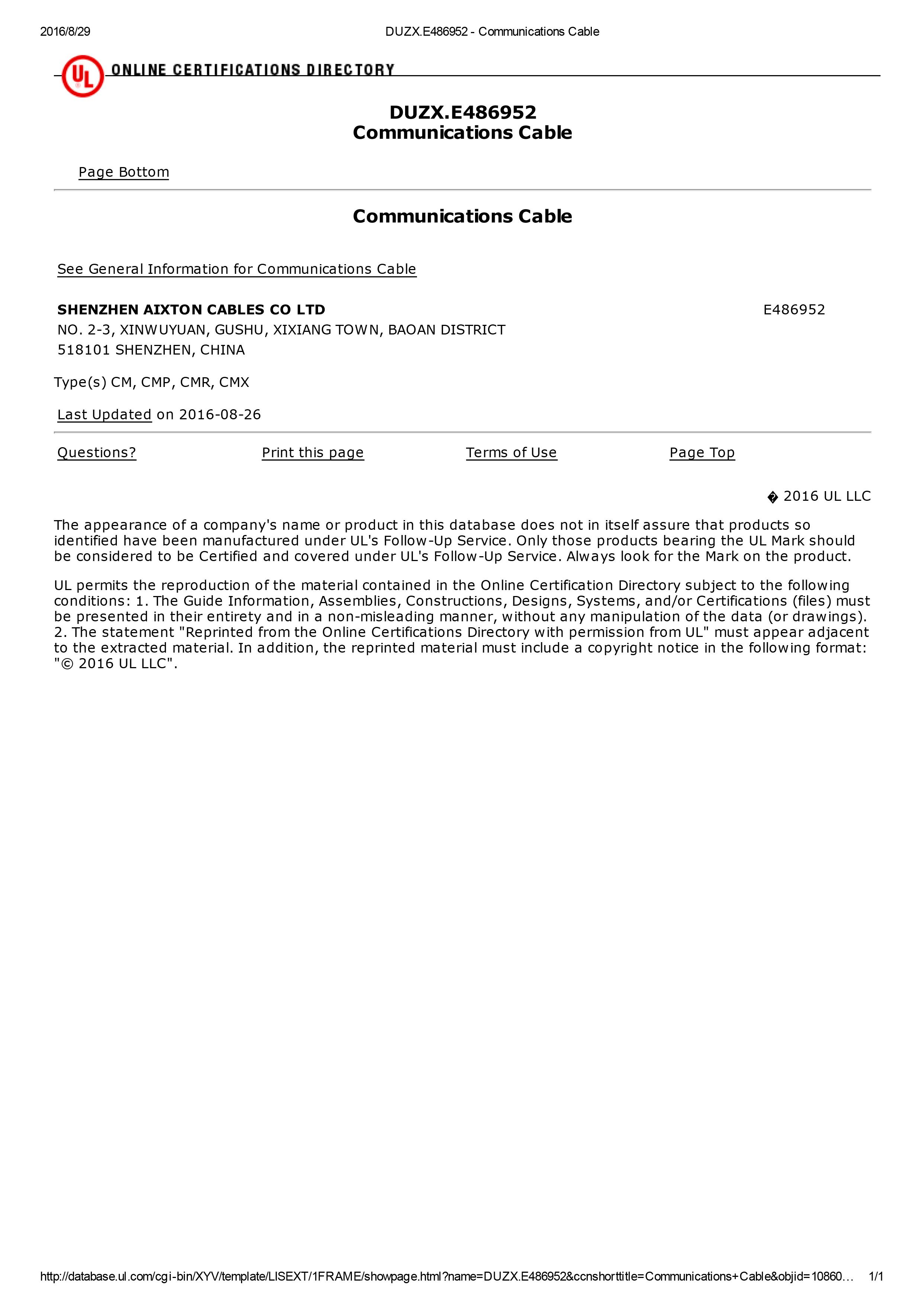Ul Ul Certification Lan Cablefiber Optical Shenzhen Aixton