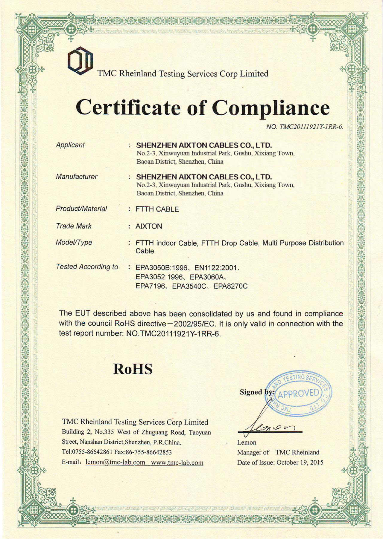 FTTH CABLE ROHS CERTIFICATION - ROHS Test Report - Lan cable/Fiber