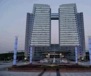 舟山市政府大楼