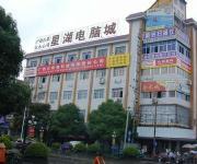 广西电脑城