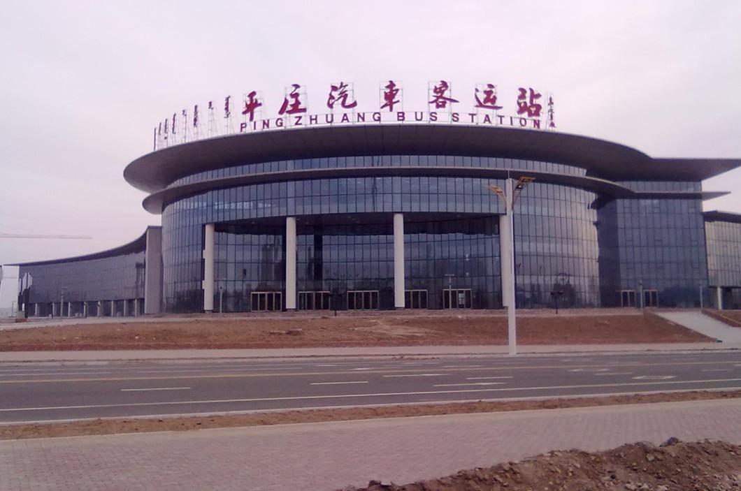 元宝山区 >> 生活服务   标签: 长途汽车站交通设施 平庄汽车站共多少